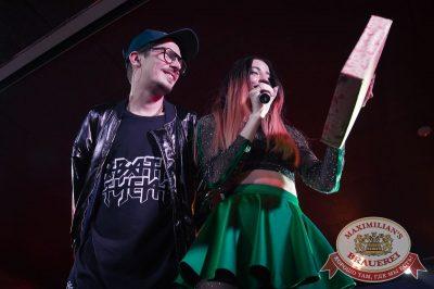 Группа «Время и Стекло», 11 апреля 2018 - Ресторан «Максимилианс» Екатеринбург - 5