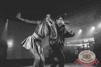 Группа «Время и Стекло», 11 апреля 2018 - Ресторан «Максимилианс» Екатеринбург - 9