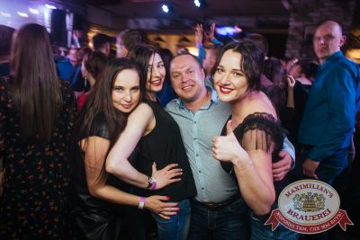 «Дыхание ночи»: Dj Haipa (Москва), 13 апреля 2018 - Ресторан «Максимилианс» Екатеринбург - 11
