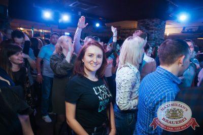 «Дыхание ночи»: Dj Haipa (Москва), 13 апреля 2018 - Ресторан «Максимилианс» Екатеринбург - 15