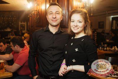«Дыхание ночи»: Dj Haipa (Москва), 13 апреля 2018 - Ресторан «Максимилианс» Екатеринбург - 24