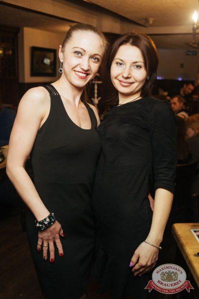 «Дыхание ночи»: Dj Haipa (Москва), 13 апреля 2018 - Ресторан «Максимилианс» Екатеринбург - 25