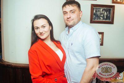 «Дыхание ночи»: Dj Haipa (Москва), 13 апреля 2018 - Ресторан «Максимилианс» Екатеринбург - 26