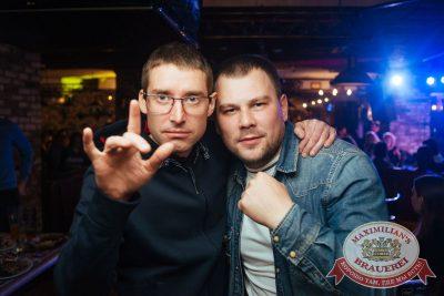 «Дыхание ночи»: Dj Haipa (Москва), 13 апреля 2018 - Ресторан «Максимилианс» Екатеринбург - 28