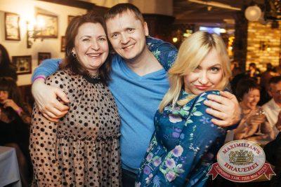 «Дыхание ночи»: Dj Haipa (Москва), 13 апреля 2018 - Ресторан «Максимилианс» Екатеринбург - 30