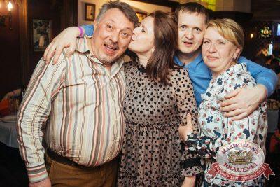«Дыхание ночи»: Dj Haipa (Москва), 13 апреля 2018 - Ресторан «Максимилианс» Екатеринбург - 31