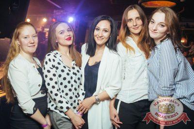 «Дыхание ночи»: Dj Haipa (Москва), 13 апреля 2018 - Ресторан «Максимилианс» Екатеринбург - 38