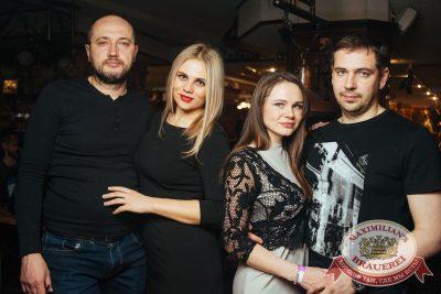 «Дыхание ночи»: Dj Haipa (Москва), 13 апреля 2018 - Ресторан «Максимилианс» Екатеринбург - 39