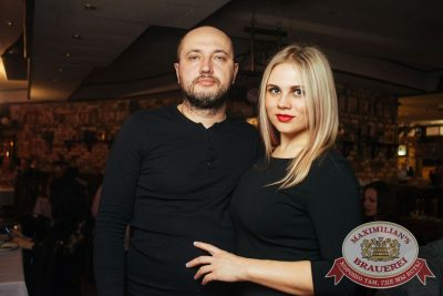 «Дыхание ночи»: Dj Haipa (Москва), 13 апреля 2018 - Ресторан «Максимилианс» Екатеринбург - 40