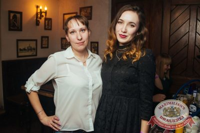 «Дыхание ночи»: Dj Haipa (Москва), 13 апреля 2018 - Ресторан «Максимилианс» Екатеринбург - 42