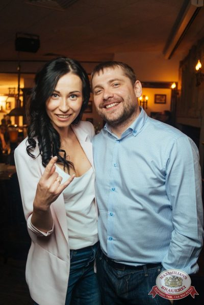 «Дыхание ночи»: Dj Haipa (Москва), 13 апреля 2018 - Ресторан «Максимилианс» Екатеринбург - 44