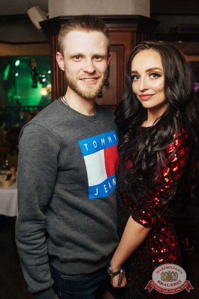 «Дыхание ночи»: Dj Haipa (Москва), 13 апреля 2018 - Ресторан «Максимилианс» Екатеринбург - 45