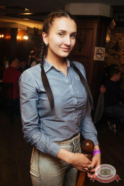 «Дыхание ночи»: Dj Haipa (Москва), 13 апреля 2018 - Ресторан «Максимилианс» Екатеринбург - 46
