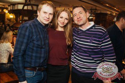 «Дыхание ночи»: Dj Haipa (Москва), 13 апреля 2018 - Ресторан «Максимилианс» Екатеринбург - 47
