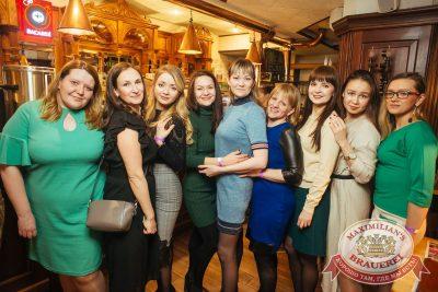 «Дыхание ночи»: Dj Haipa (Москва), 13 апреля 2018 - Ресторан «Максимилианс» Екатеринбург - 48