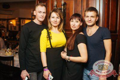 «Дыхание ночи»: Dj Haipa (Москва), 13 апреля 2018 - Ресторан «Максимилианс» Екатеринбург - 52