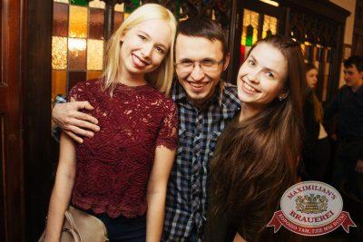 «Дыхание ночи»: Dj Haipa (Москва), 13 апреля 2018 - Ресторан «Максимилианс» Екатеринбург - 57