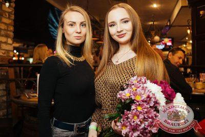 Mr. Credo, 18 апреля 2018 - Ресторан «Максимилианс» Екатеринбург - 28