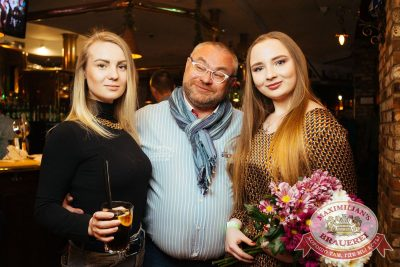 Mr. Credo, 18 апреля 2018 - Ресторан «Максимилианс» Екатеринбург - 29