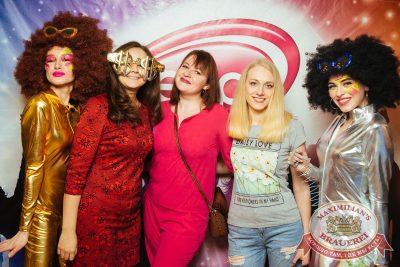 Вечеринка «Ретро FM», 20 апреля 2018 - Ресторан «Максимилианс» Екатеринбург - 2