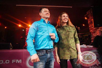 Вечеринка «Ретро FM», 20 апреля 2018 - Ресторан «Максимилианс» Екатеринбург - 30
