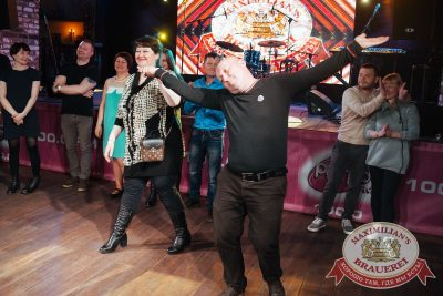 Вечеринка «Ретро FM», 20 апреля 2018 - Ресторан «Максимилианс» Екатеринбург - 31