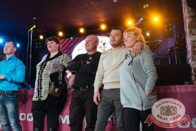 Вечеринка «Ретро FM», 20 апреля 2018 - Ресторан «Максимилианс» Екатеринбург - 32
