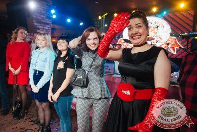 Вечеринка «Ретро FM», 20 апреля 2018 - Ресторан «Максимилианс» Екатеринбург - 35