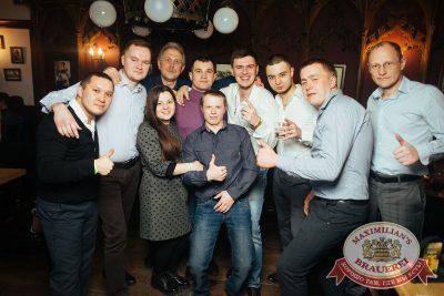«Дыхание ночи»: Dj Miller (Москва), 21 апреля 2018 - Ресторан «Максимилианс» Екатеринбург - 10
