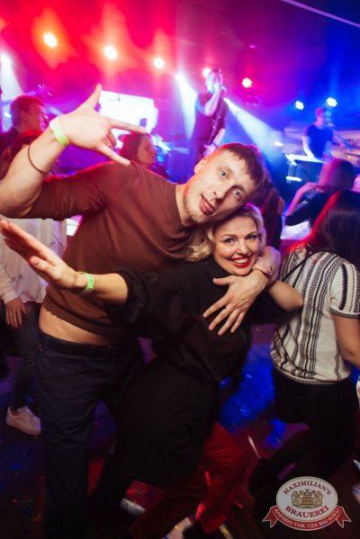 «Дыхание ночи»: Dj Miller (Москва), 21 апреля 2018 - Ресторан «Максимилианс» Екатеринбург - 14