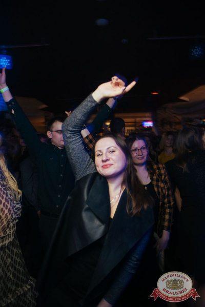 «Дыхание ночи»: Dj Miller (Москва), 21 апреля 2018 - Ресторан «Максимилианс» Екатеринбург - 18