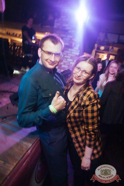 «Дыхание ночи»: Dj Miller (Москва), 21 апреля 2018 - Ресторан «Максимилианс» Екатеринбург - 19