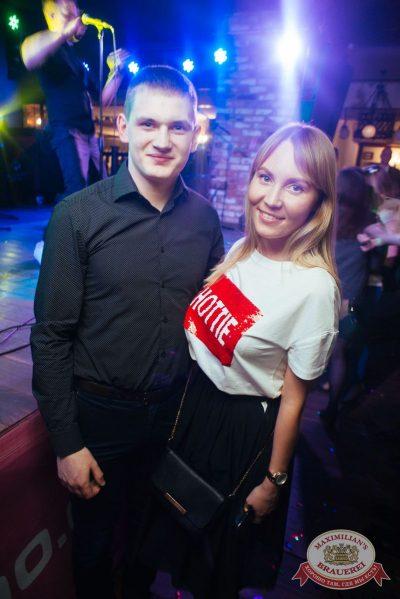 «Дыхание ночи»: Dj Miller (Москва), 21 апреля 2018 - Ресторан «Максимилианс» Екатеринбург - 20