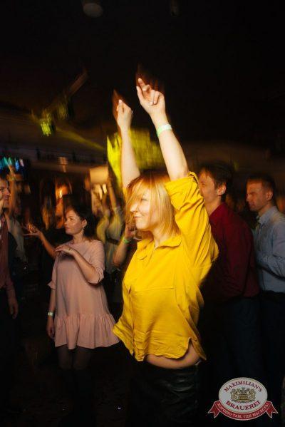 «Дыхание ночи»: Dj Miller (Москва), 21 апреля 2018 - Ресторан «Максимилианс» Екатеринбург - 22