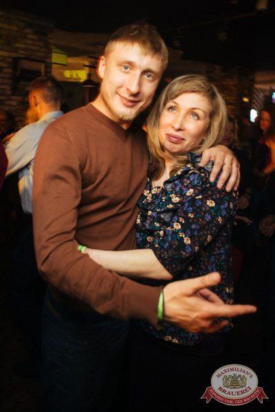 «Дыхание ночи»: Dj Miller (Москва), 21 апреля 2018 - Ресторан «Максимилианс» Екатеринбург - 23