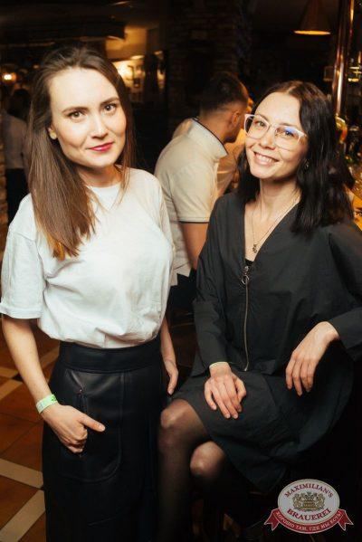 «Дыхание ночи»: Dj Miller (Москва), 21 апреля 2018 - Ресторан «Максимилианс» Екатеринбург - 30