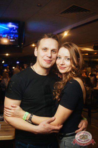 «Дыхание ночи»: Dj Miller (Москва), 21 апреля 2018 - Ресторан «Максимилианс» Екатеринбург - 41