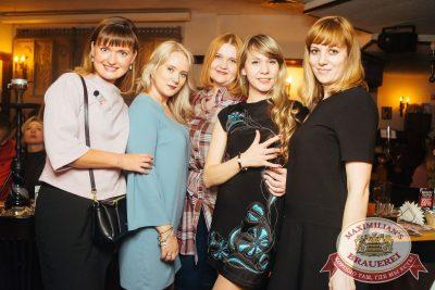 «Дыхание ночи»: Dj Miller (Москва), 21 апреля 2018 - Ресторан «Максимилианс» Екатеринбург - 44