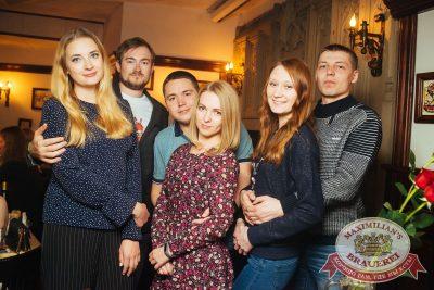 «Дыхание ночи»: Dj Miller (Москва), 21 апреля 2018 - Ресторан «Максимилианс» Екатеринбург - 45