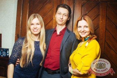 «Дыхание ночи»: Dj Miller (Москва), 21 апреля 2018 - Ресторан «Максимилианс» Екатеринбург - 46