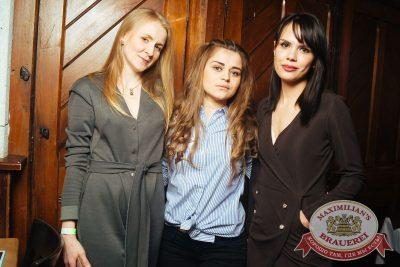 «Дыхание ночи»: Dj Miller (Москва), 21 апреля 2018 - Ресторан «Максимилианс» Екатеринбург - 47