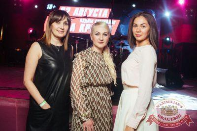«Дыхание ночи»: Dj Miller (Москва), 21 апреля 2018 - Ресторан «Максимилианс» Екатеринбург - 49
