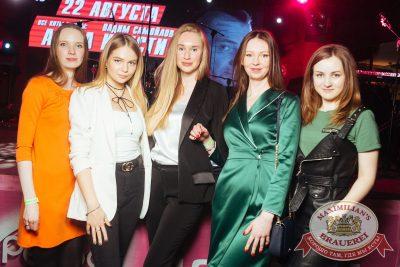 «Дыхание ночи»: Dj Miller (Москва), 21 апреля 2018 - Ресторан «Максимилианс» Екатеринбург - 51