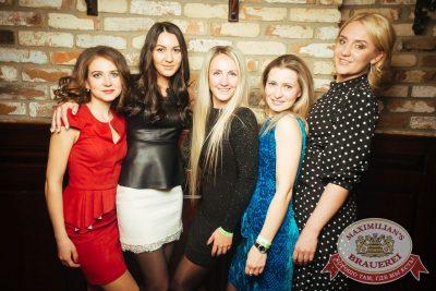 «Дыхание ночи»: Dj Miller (Москва), 21 апреля 2018 - Ресторан «Максимилианс» Екатеринбург - 56