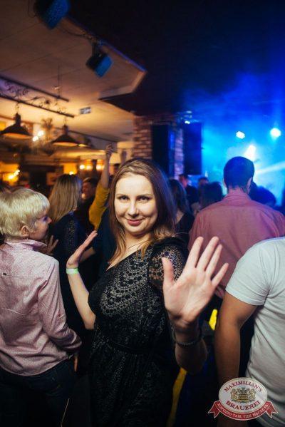 «Дыхание ночи»: Dj Miller (Москва), 21 апреля 2018 - Ресторан «Максимилианс» Екатеринбург - 8