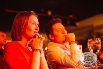 StandUp: Стас Старовойтов и Тимур Каргинов, 24 апреля 2018 - Ресторан «Максимилианс» Екатеринбург - 10
