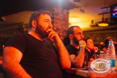StandUp: Стас Старовойтов и Тимур Каргинов, 24 апреля 2018 - Ресторан «Максимилианс» Екатеринбург - 11