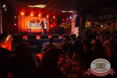 StandUp: Стас Старовойтов и Тимур Каргинов, 24 апреля 2018 - Ресторан «Максимилианс» Екатеринбург - 12