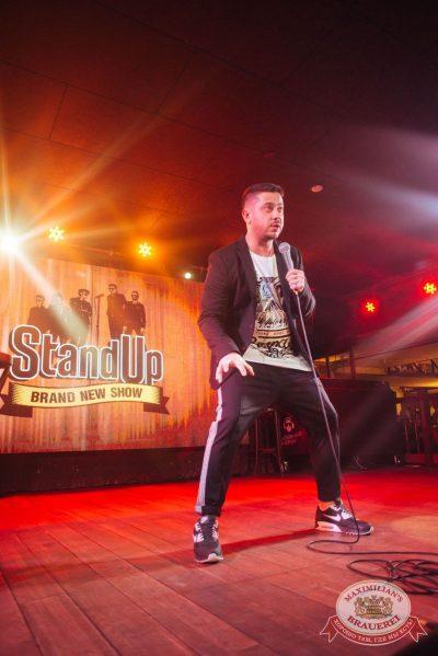 StandUp: Стас Старовойтов и Тимур Каргинов, 24 апреля 2018 - Ресторан «Максимилианс» Екатеринбург - 13