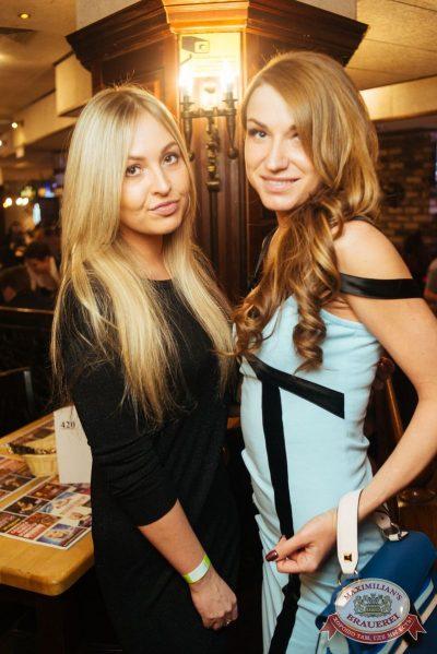 StandUp: Стас Старовойтов и Тимур Каргинов, 24 апреля 2018 - Ресторан «Максимилианс» Екатеринбург - 14